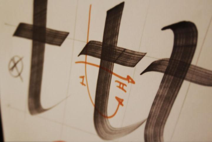 ductus calligrafia