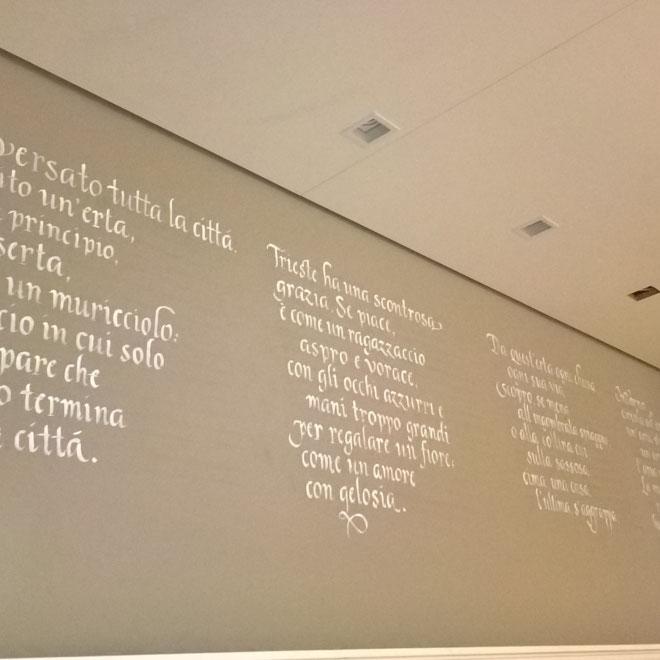 calligrafia parete